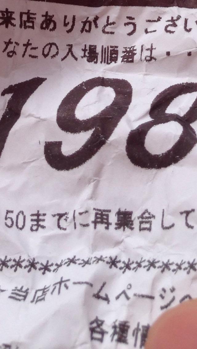 20161008154349c53.jpg