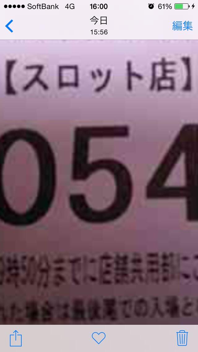 20161008160203752.jpg
