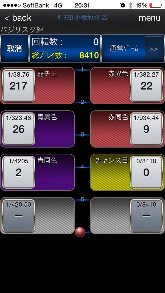 20161014154906975.jpg