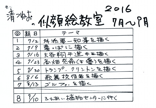 Jun1101.jpg