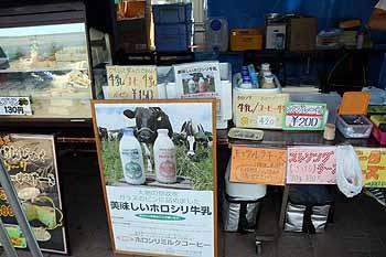 20160814_地場産品即売会5