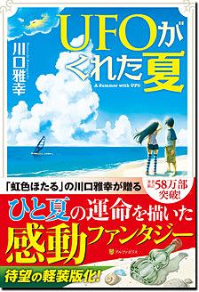 hyoshi_l1043927.jpg