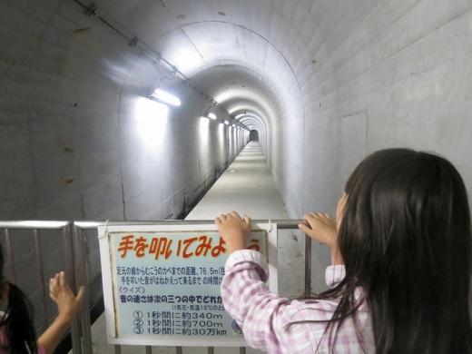 2016.05.04 温井ダム 020