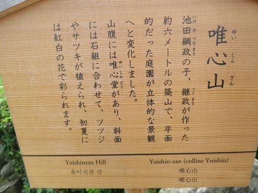 2016.07.16 岡山社会見学 032
