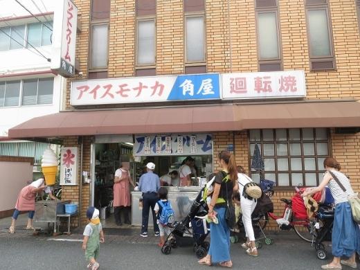 2016.07.28 大阪 002
