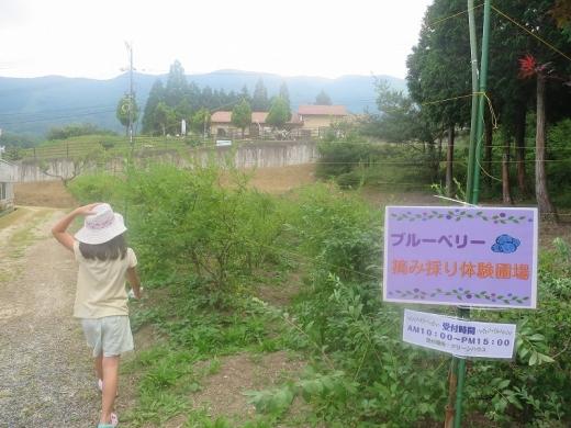 2016.08.07 浜田 045