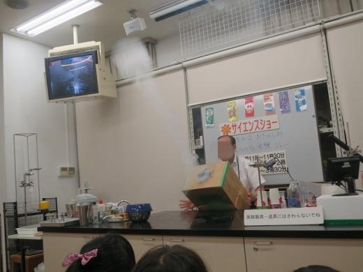 2016.08.18 さかい珈琲 025