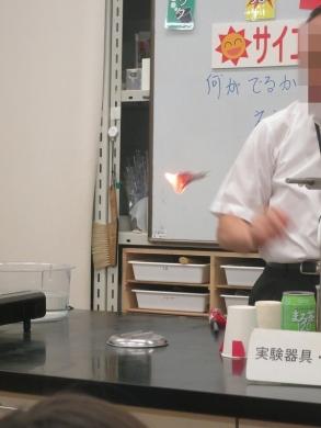 2016.08.18 さかい珈琲 015