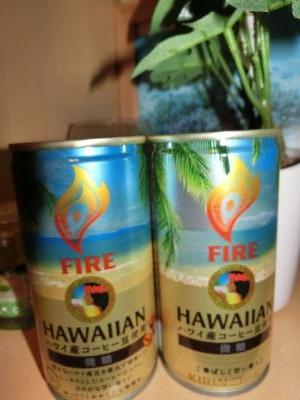 Fire Hawaiian