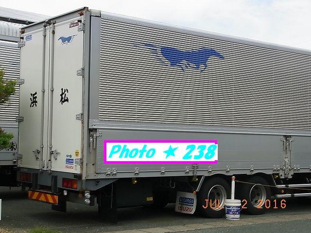 謎のトラック