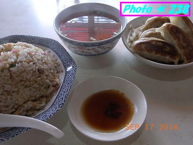 チャーハン+餃子