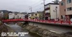 修善寺赤い橋