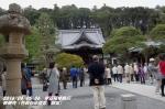 修善寺(2)