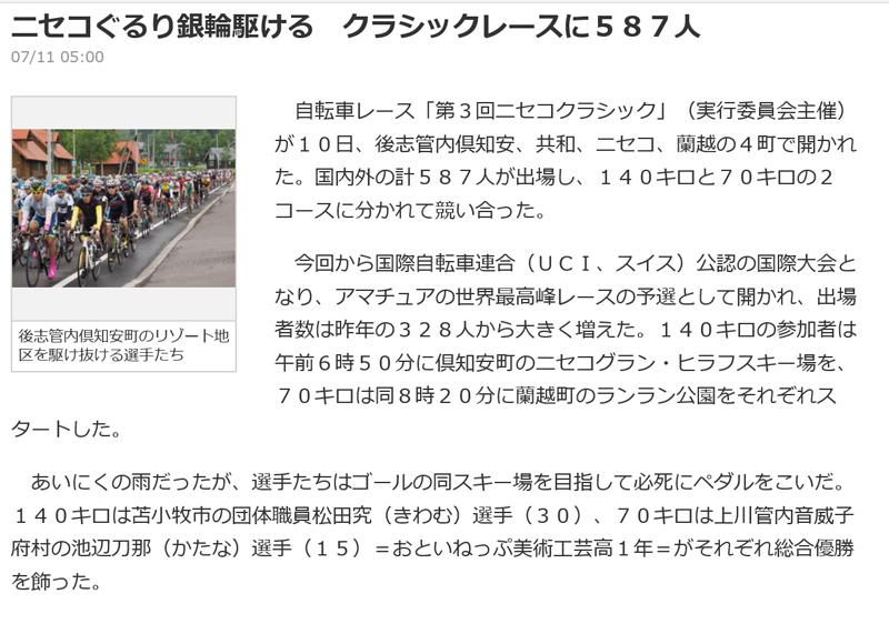 niseko_classic3.jpg