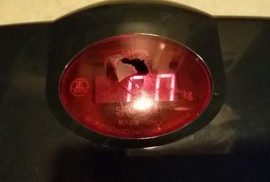 体重計の反抗期