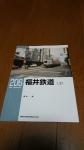 DSC_7905s.jpg