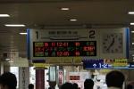 IMG_8391s.jpg