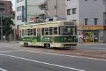 IMG_9409s.jpg