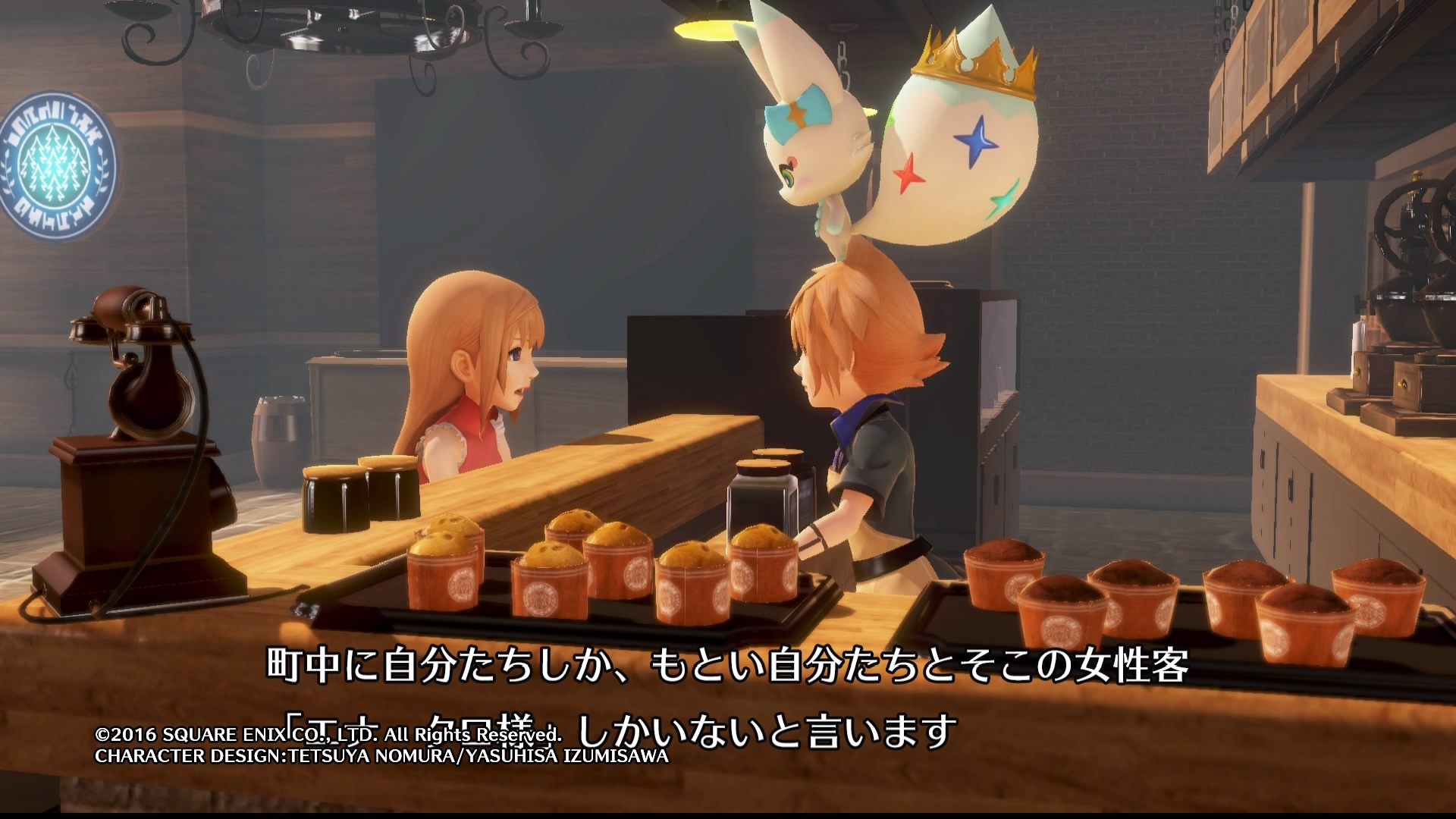 WORLD OF FINAL FANTASY Dungeon Demo_20161017165210