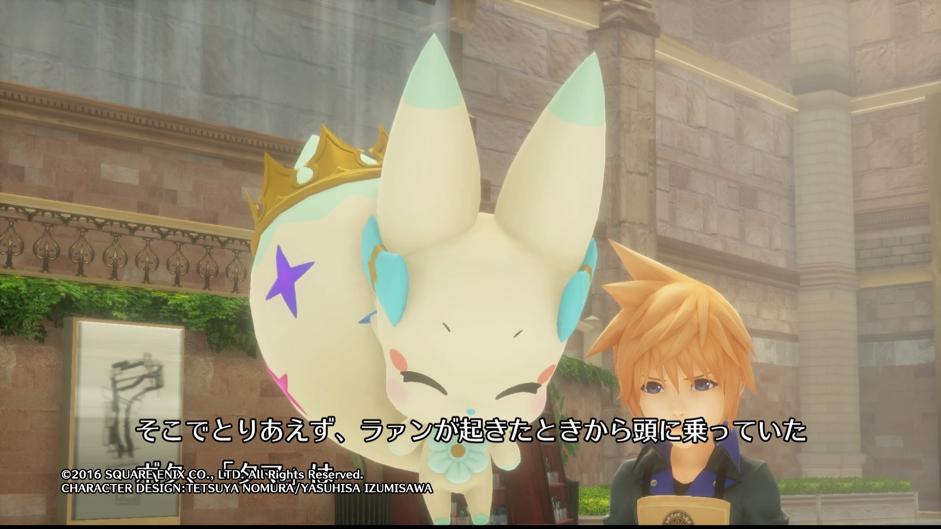 WORLD OF FINAL FANTASY Dungeon Demo_20161017165233