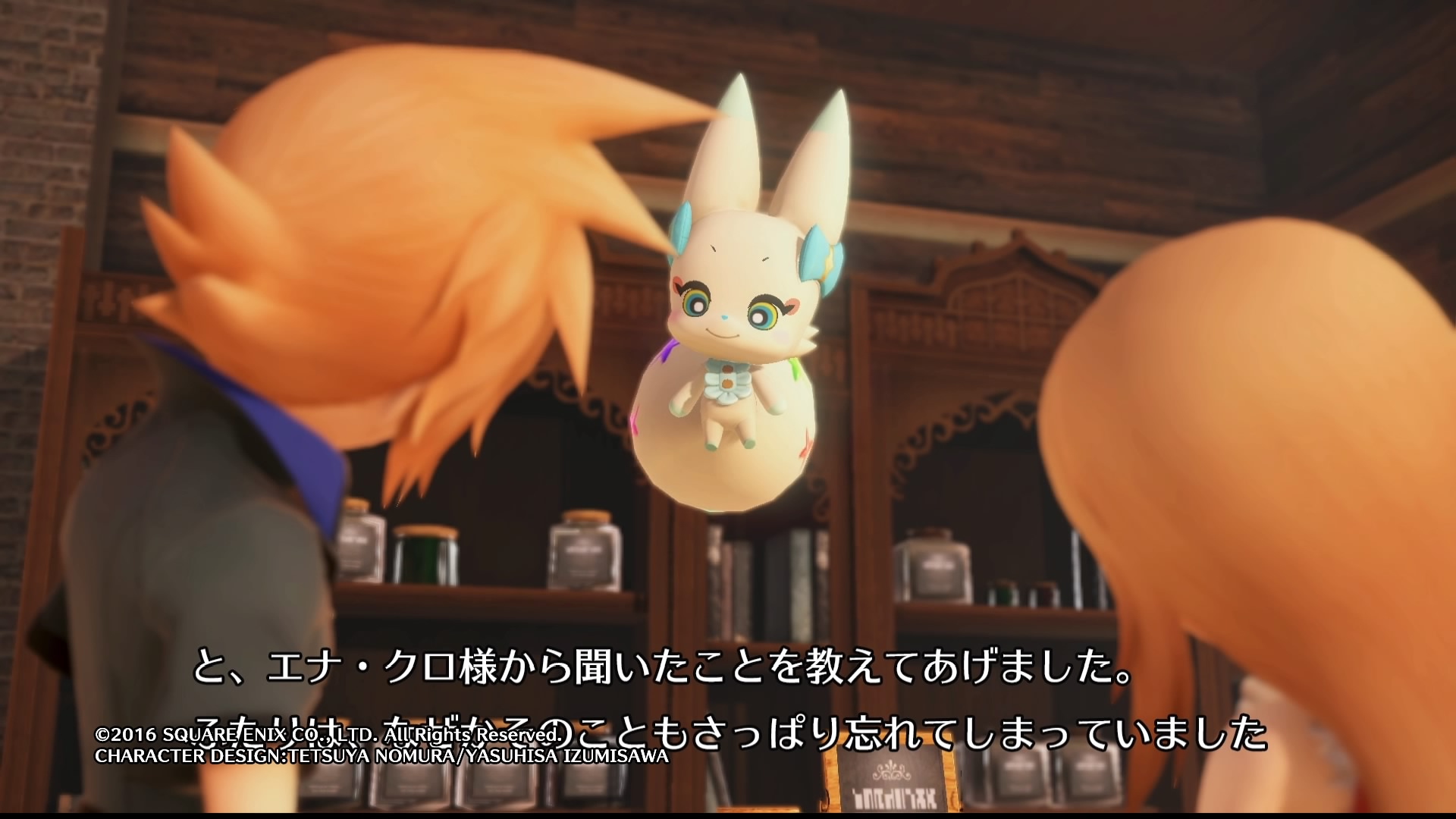 WORLD OF FINAL FANTASY Dungeon Demo_20161017165250