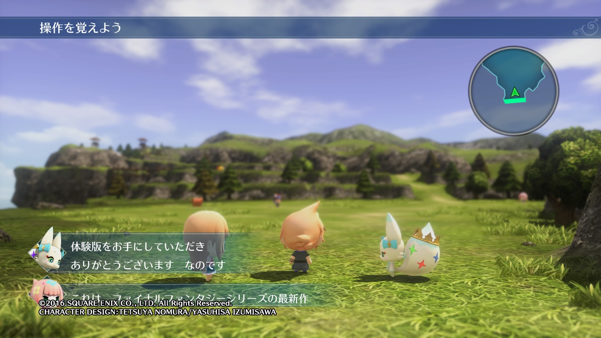WORLD OF FINAL FANTASY Dungeon Demo_20161017165525