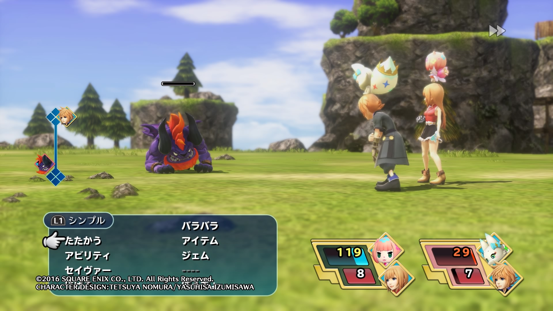 WORLD OF FINAL FANTASY Dungeon Demo_20161017175756