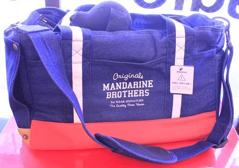 0120_MANDARINE_BROTHERS