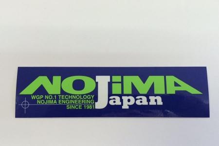 NM-ST4_900.jpg