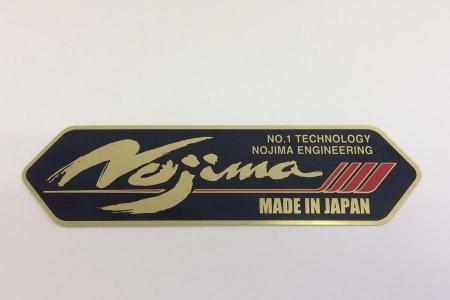 NM-ST5_900.jpg