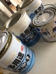 ペンキ5缶