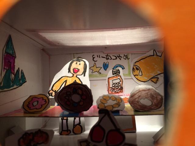 BOXドーナツ屋愛菜
