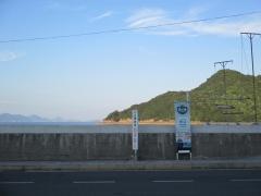鞆の浦rバス停