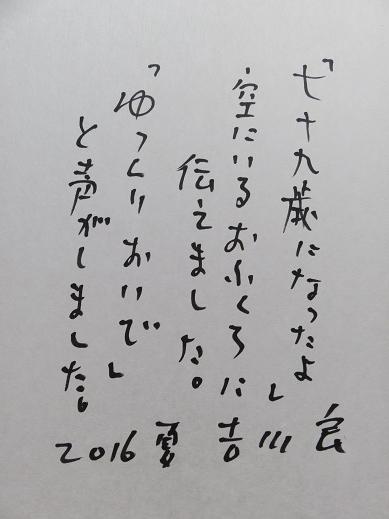 IMG_4540.jpg