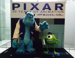 pixar-ten.jpg
