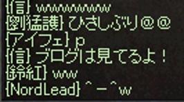 LinC0252.jpg