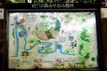 s8tenbohiroba_201609271616243ee.jpg