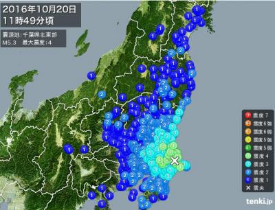 20161020地震