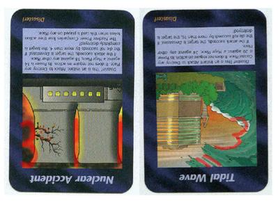 イルミナティカード311