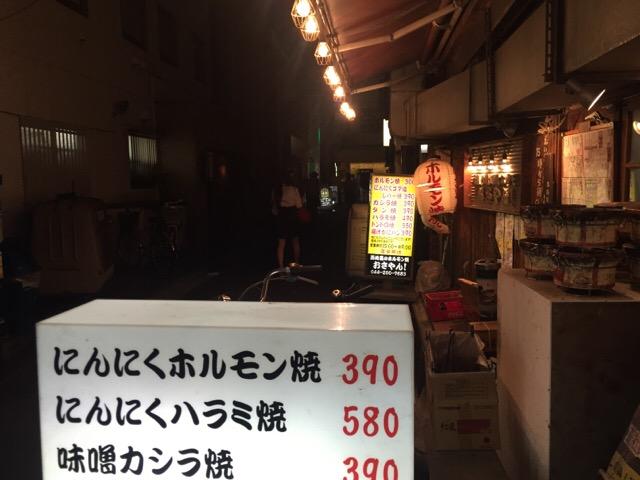 kawasakiIMG_4038.jpg