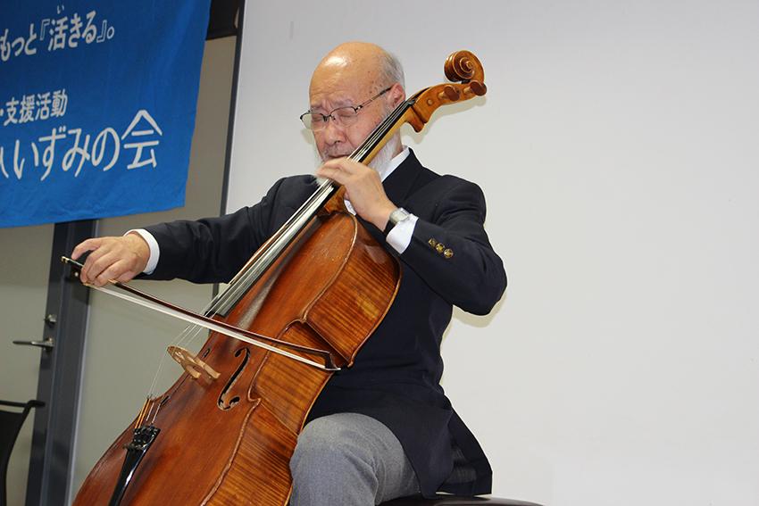 寺山心一翁 先生 チェロ演奏