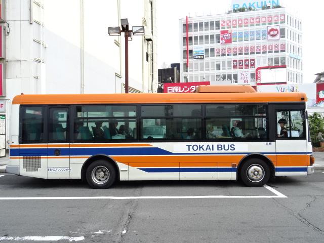 DSC00594.jpg