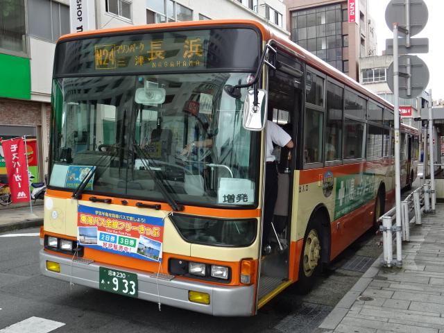 DSC02143.jpg