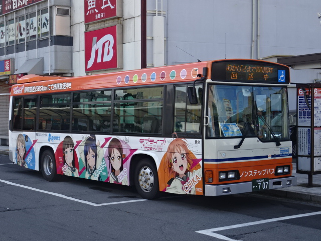 DSC02210.jpg