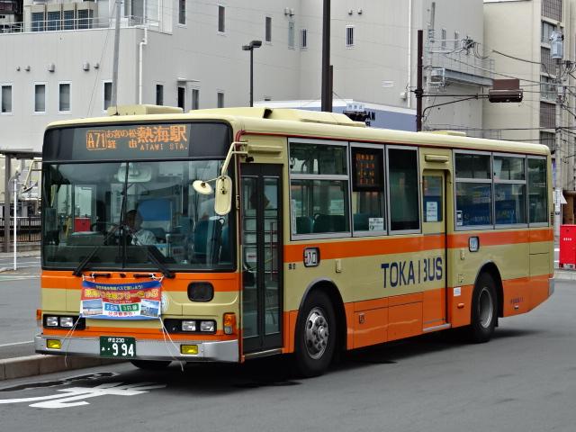 DSC02476.jpg