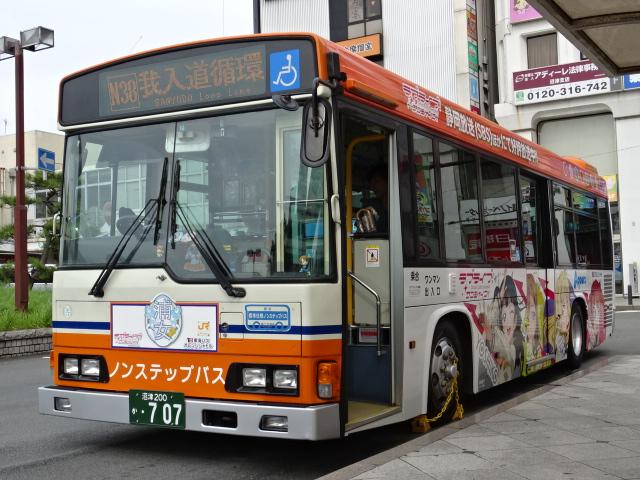 DSC03936.jpg