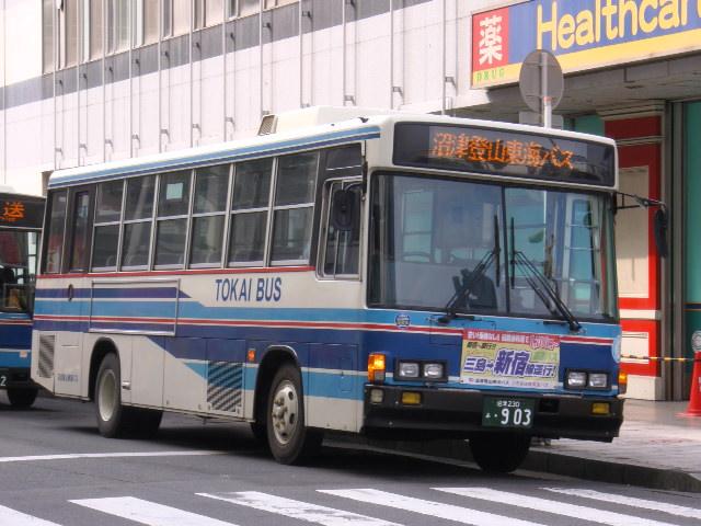 PIC_6805.jpg