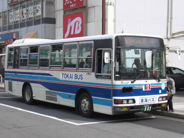 PIC_7827.jpg