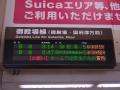 PIC_9221.jpg