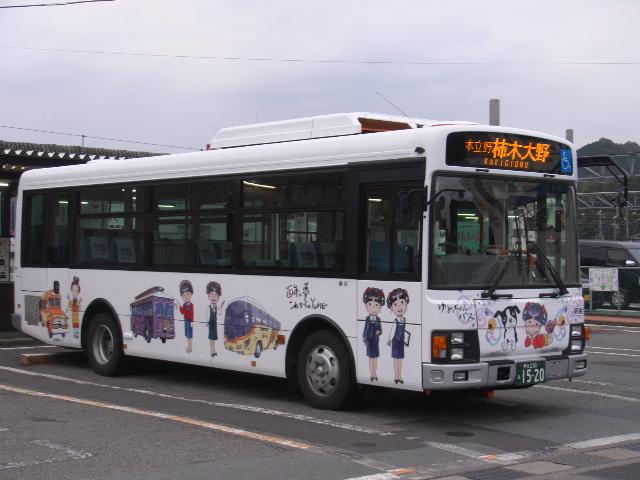 PIC_9681.jpg